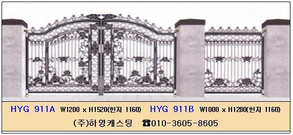 c1e28e489eb7908563499dcdae182578.JPG